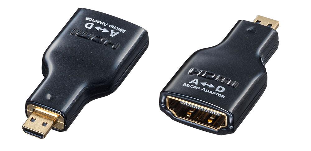 画像5: サンワサプライ、HDMIケーブルをすっきり配線できるL型、変換、中継アダプターなど5モデルを発売。限られたスペースでも配線に困らない