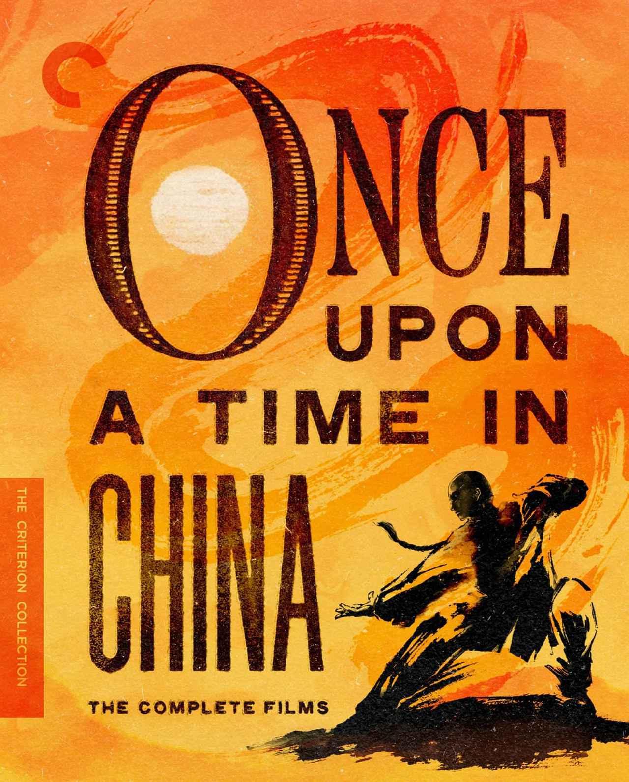 画像: ワンス・アポン・ア・タイム・イン・チャイナ・コンプリート・コレクション /ONCE UPON A TIME IN CHINA: THE COMPLETE COLLECTION 11月16日リリース 1991 - 1997年/監督ツイ・ハーク, ユエン・ブン, サモ・ハン・キンポー /出演ジェット・リー ジェット・リーが清朝末期の武術家ウォン・フェイフォンに扮した人気シリーズ6作を収めたコレクターズ版。 ******************************************************************************************************************************** Hong Kong   Color   2.39:1   Cantonese   SRP: $124.95 4K RESTORATIONS of Once Upon a Time in China and Once Upon a Time in China II and III, and new 2K RESTORATIONS of Once Upon a Time in China IV and V, all presented with their original Cantonese theatrical-release sound mixes in uncompressed monaural or stereo / Alternate stereo Cantonese soundtracks for Once Upon a Time in China and Once Upon a Time in China II, featuring the original theatrical sound effects, and monaural Cantonese soundtrack for Once Upon a Time in China III / Once Upon a Time in China and America (1997) in a 2K digital transfer, featuring 5.1 surround DTS-HD Master Audio and monaural Cantonese soundtracks, along with a stereo Mandarin track with the voice of actor Jet Li