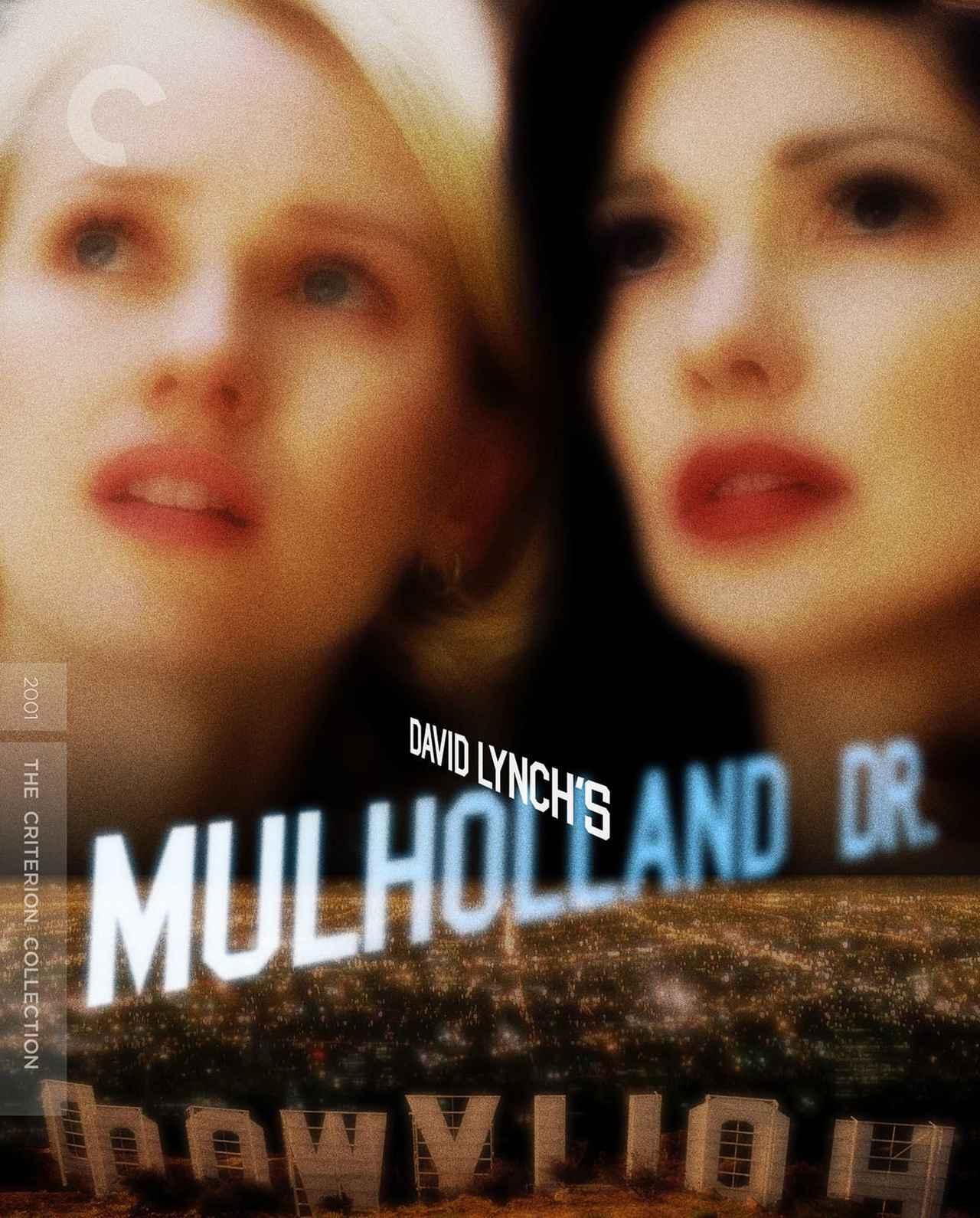 画像: マルホランド・ドライブ/MULHOLLAND DRIVE 11月16日リリース 2001年/監督デヴィッド・リンチ /出演ナオミ・ワッツ, ローラ・エレナ・ハリング, アン・ミラー ロサンゼルス北部の山を横断するマルホランド・ドライブ。そこで真夜中に起きた車の衝突事故。女優の夢をかなえようとハリウッドのやって来たベティは、事故で記憶をなくした黒髪の女性リタと出会い、彼女の記憶をたどる手助けを始めるが・・・。リンチが描く妖しく危険な傑作ミステリ。カンヌ国際映画祭・監督賞受賞作。 ******************************************************************************************************************************** United States   146 minutes   Color   1.85:1   English   2-Disc Set   SRP: $49.95