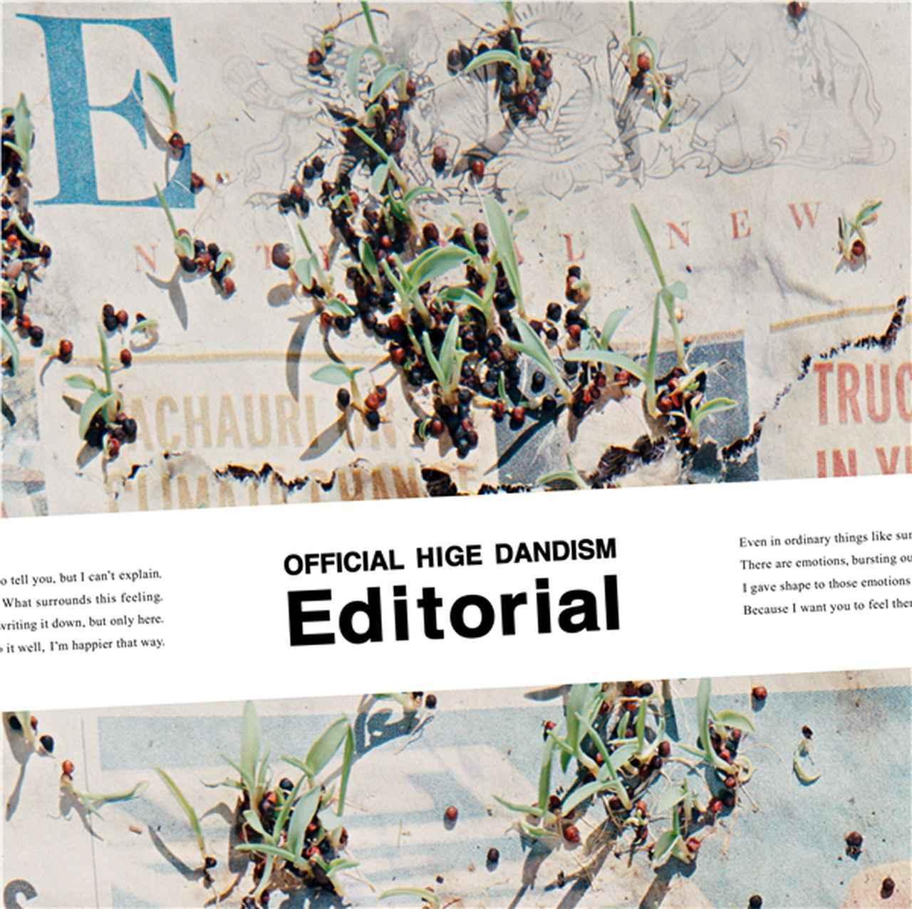 画像: Editorial / Official髭男dism
