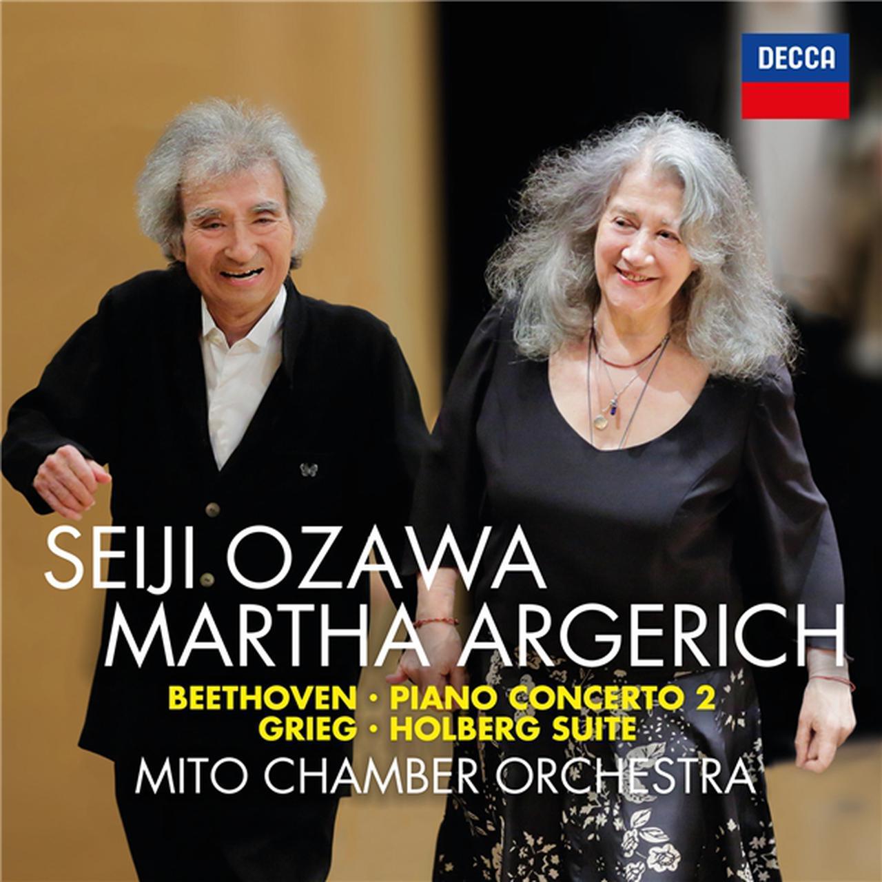 画像: ベートーヴェン: ピアノ協奏曲第2番 他 / マルタ・アルゲリッチ