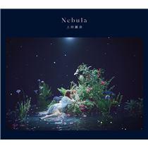 画像: Nebula - ハイレゾ音源配信サイト【e-onkyo music】