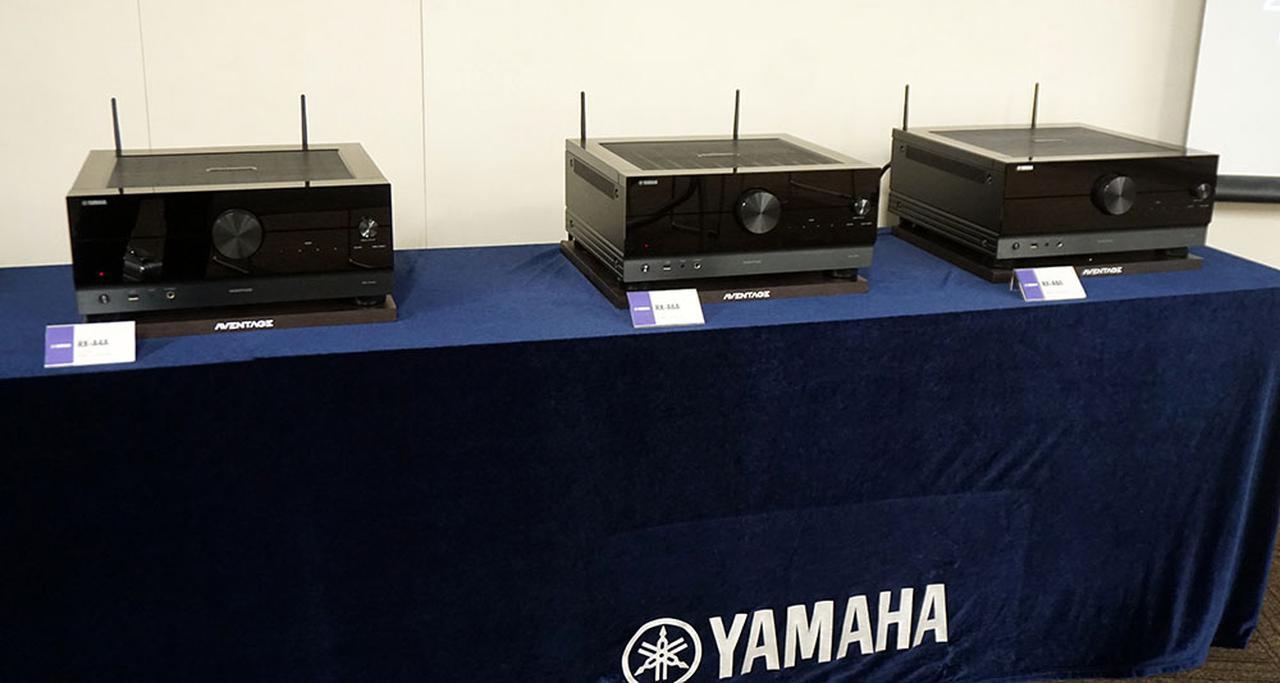 画像1: ヤマハ、AVENTAGEシリーズ2021年モデル「RX-A4A」「RX-A6A」「RX-A8A」が登場。内部回路の64ビット演算を可能にし、「SURROUND:AI」の音質が向上 - Stereo Sound ONLINE