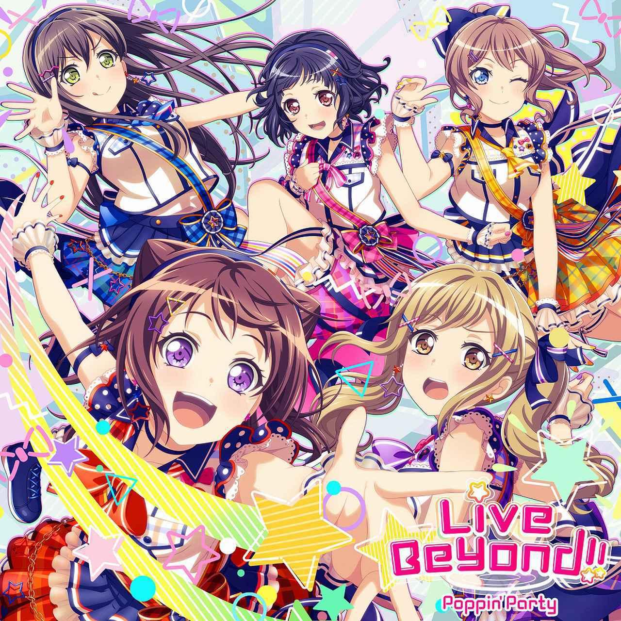 画像: Live Beyond!! / Poppin'Party