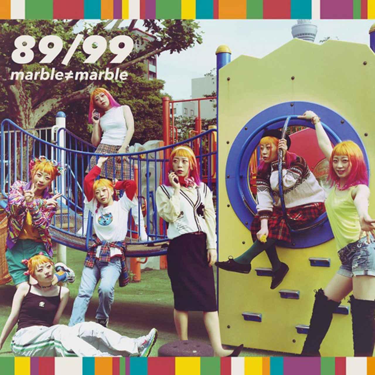 画像: 89/99 / marble≠marble on OTOTOY Music Store