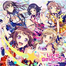 画像: Live Beyond!! - ハイレゾ音源配信サイト【e-onkyo music】