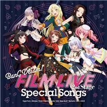 画像: 劇場版「BanG Dream! FILM LIVE 2nd Stage」Special Songs - ハイレゾ音源配信サイト【e-onkyo music】