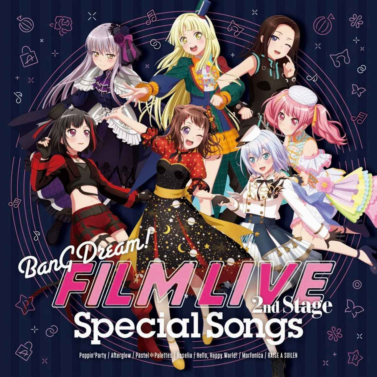 画像: 劇場版「BanG Dream! FILM LIVE 2nd Stage」Special Songs / Poppin'Party,Afterglow,Pastel*Palettes,Roselia,ハロー、ハッピーワールド!,Morfonica,RAISE A SUILEN