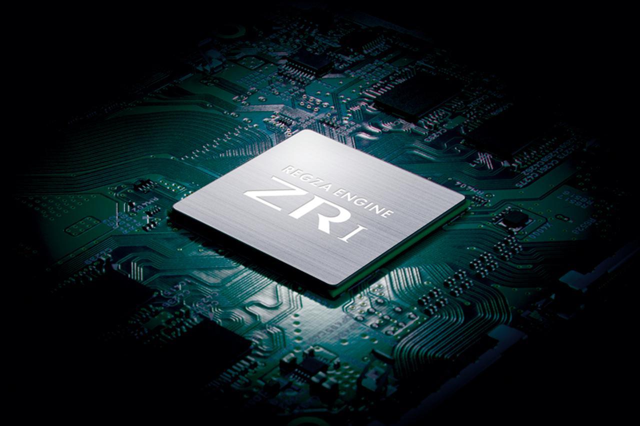 画像: 2121年モデルに搭載されている映像処理エンジン「レグザエンジンZR I」により、最新の高画質&高音質性能を獲得している。