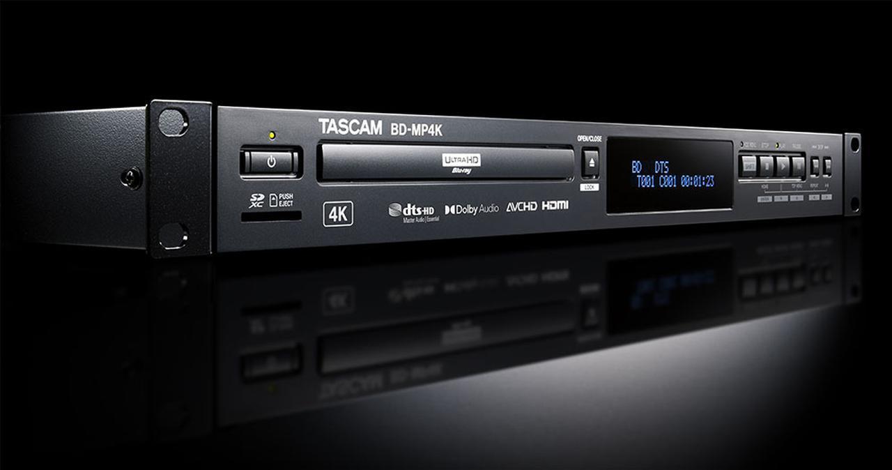 画像: ティアックが業務用UHDブルーレイプレーヤー「BD-MP4K」を¥100,000で発売。ディスクメディアに加え、SDカード、USBメモリー、NASからのファイル再生も可能 - Stereo Sound ONLINE