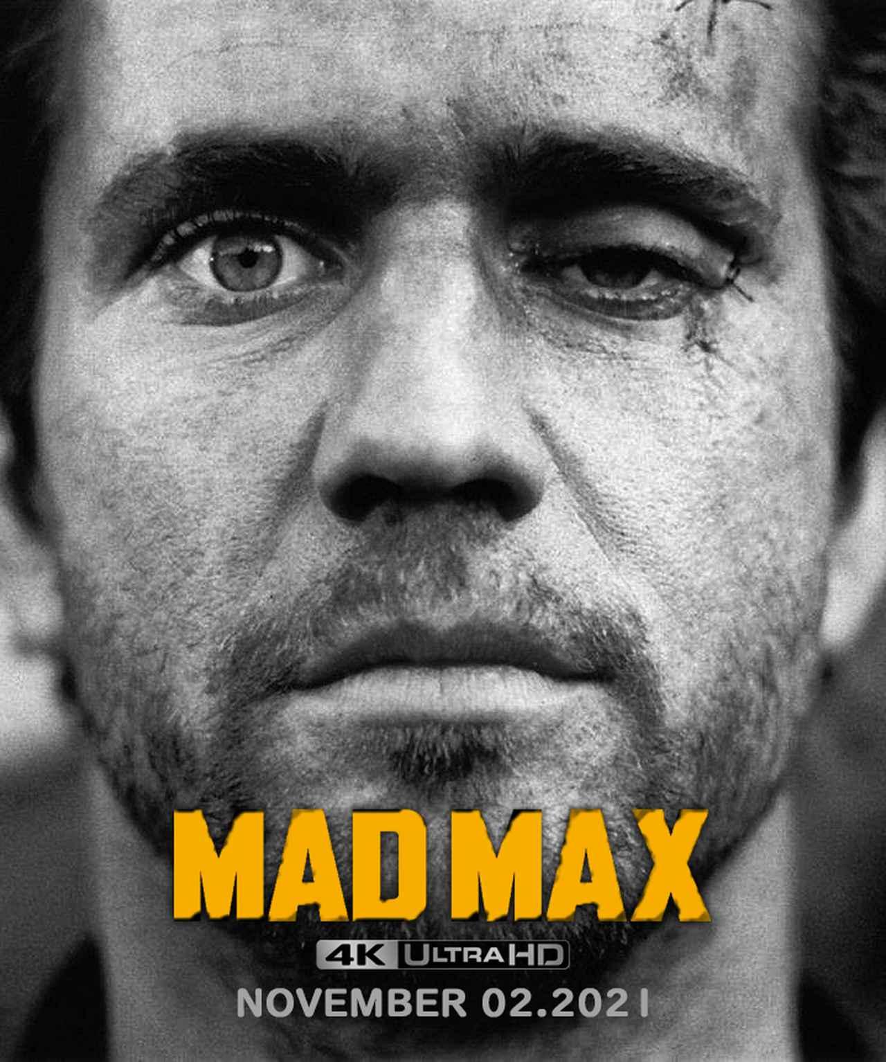 画像1: 【 UPDATE】4Kマッドマックス『マッドマックス2』『マッドマックス/サンダードーム』【海外盤Blu-ray発売情報】