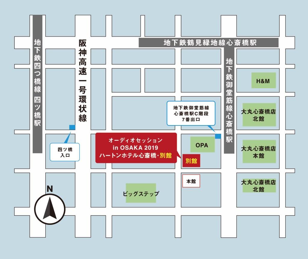 画像1: 「第30回 オーディオセッション in OSAKA 2021」11月13日(土)、14日(日)に開催
