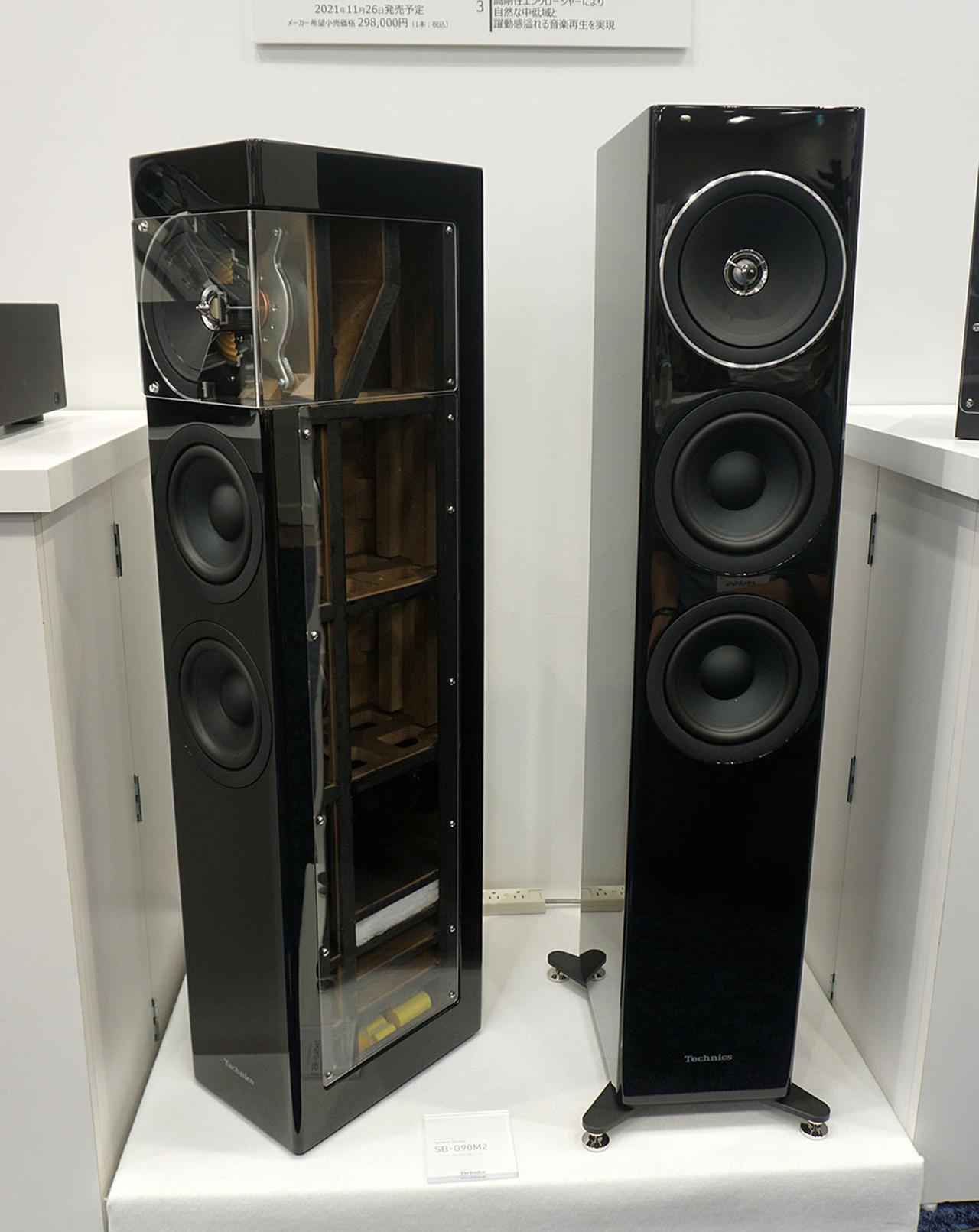 画像2: テクニクス、グランドクラスのスピーカー「SB-G90M2」を発売。新開発の同軸ユニットや進化した「重心マウント構造」を採用し、明瞭な音像定位と立体的な音場、情報量豊かな音を実現