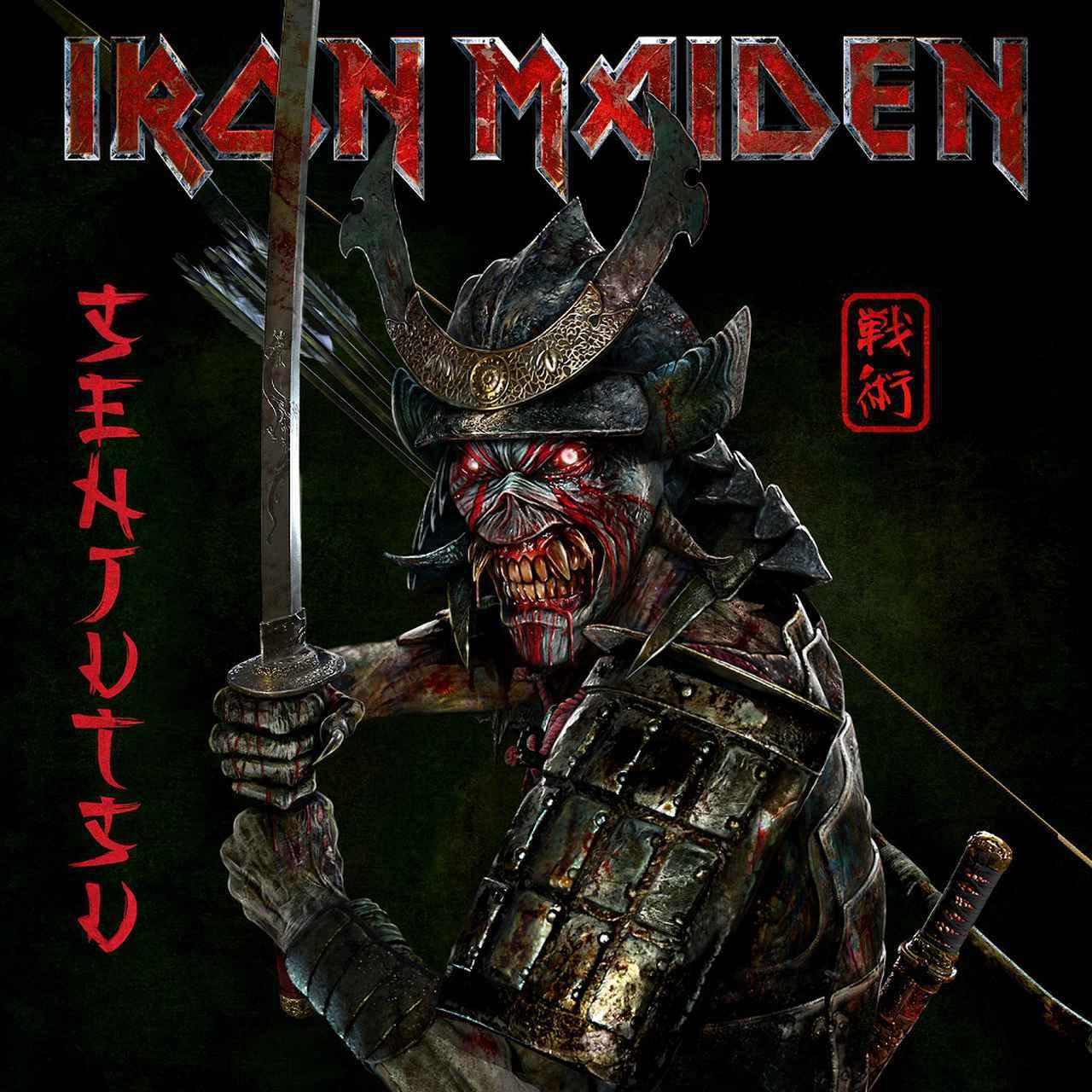 画像: Senjutsu / Iron Maiden