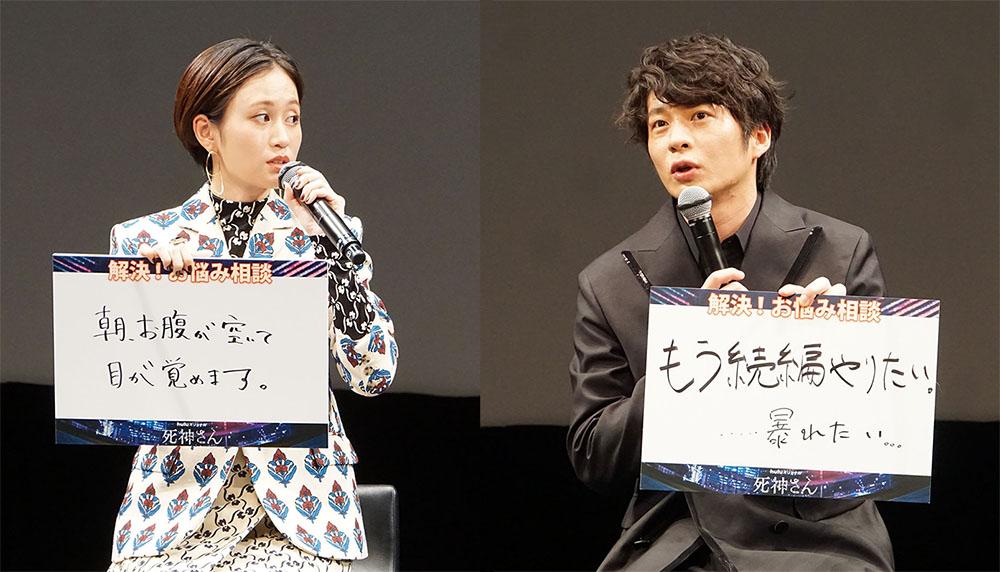 画像: 空腹で目が覚めてしまうと言う前田さんには「サプリがいい」というアドバイスが。田中さんは主人公らしく、「もっと儀藤を演じたいので、続編を作って欲しい」とのこと
