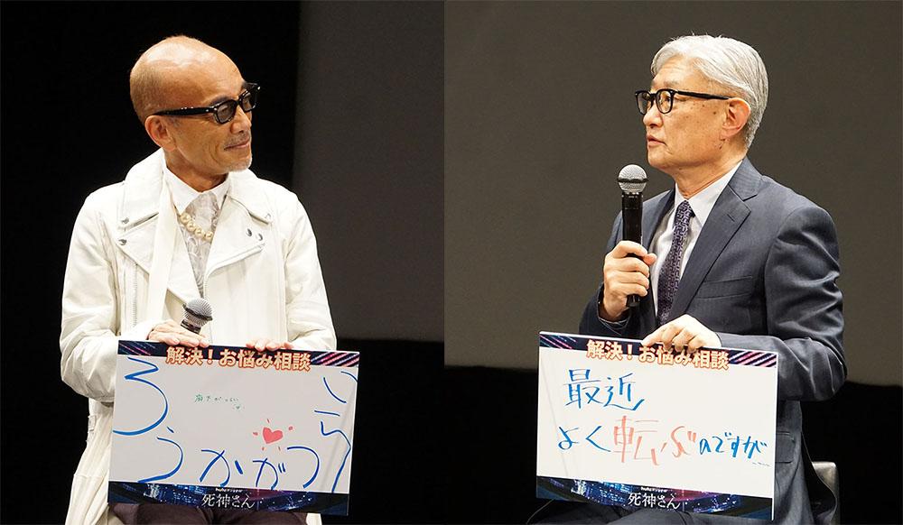 画像: お悩み相談コーナーでは、竹中さんと堤監督が年齢による体力の変化を……。おふたりは同じ歳とのことで、わかりあう部分も多かった様子