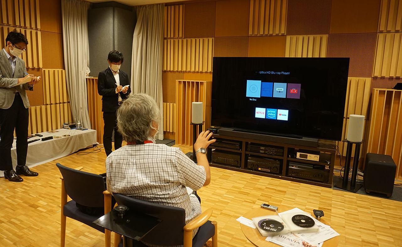 """画像4: これぞ """"ソニーらしい"""" ホームシアター新提案! ワイヤレスを活かしたサラウンドシステムやサウンドバーが、立体音響の歴史を変える:麻倉怜士のいいもの研究所 レポート59"""