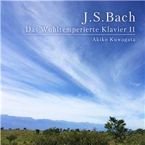 画像: J.S.バッハ: 平均律クラヴィーア曲集 第2巻 BWV 870-893(Bonus Track version) - ハイレゾ音源配信サイト【e-onkyo music】