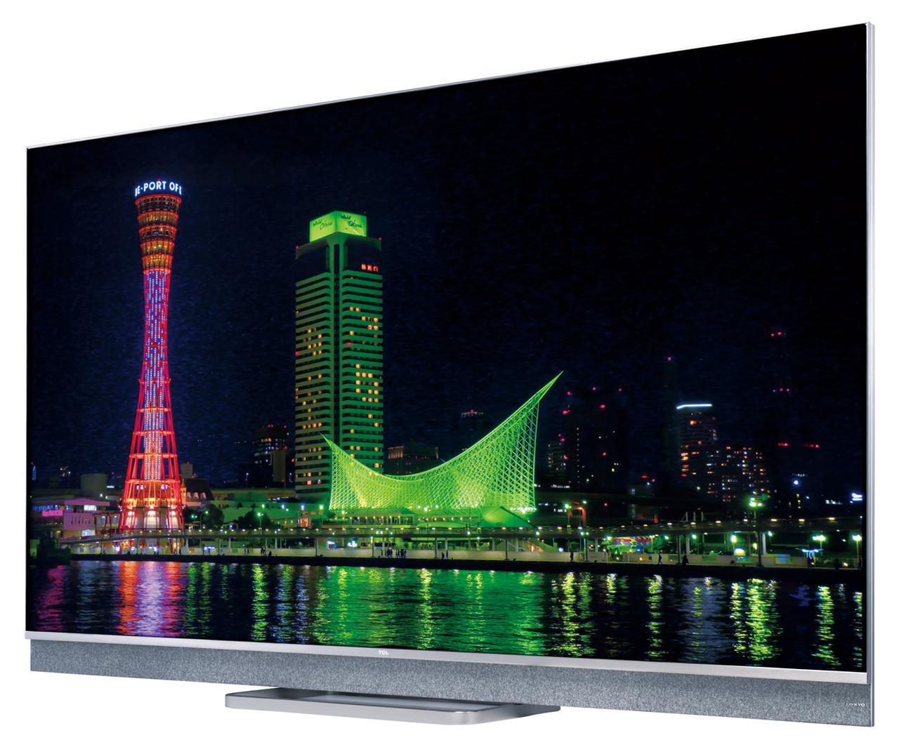 画像1: QLED+Mini-LEDで勝負を賭ける!TCLのフラッグシップ4Kテレビ「65C825」徹底視聴