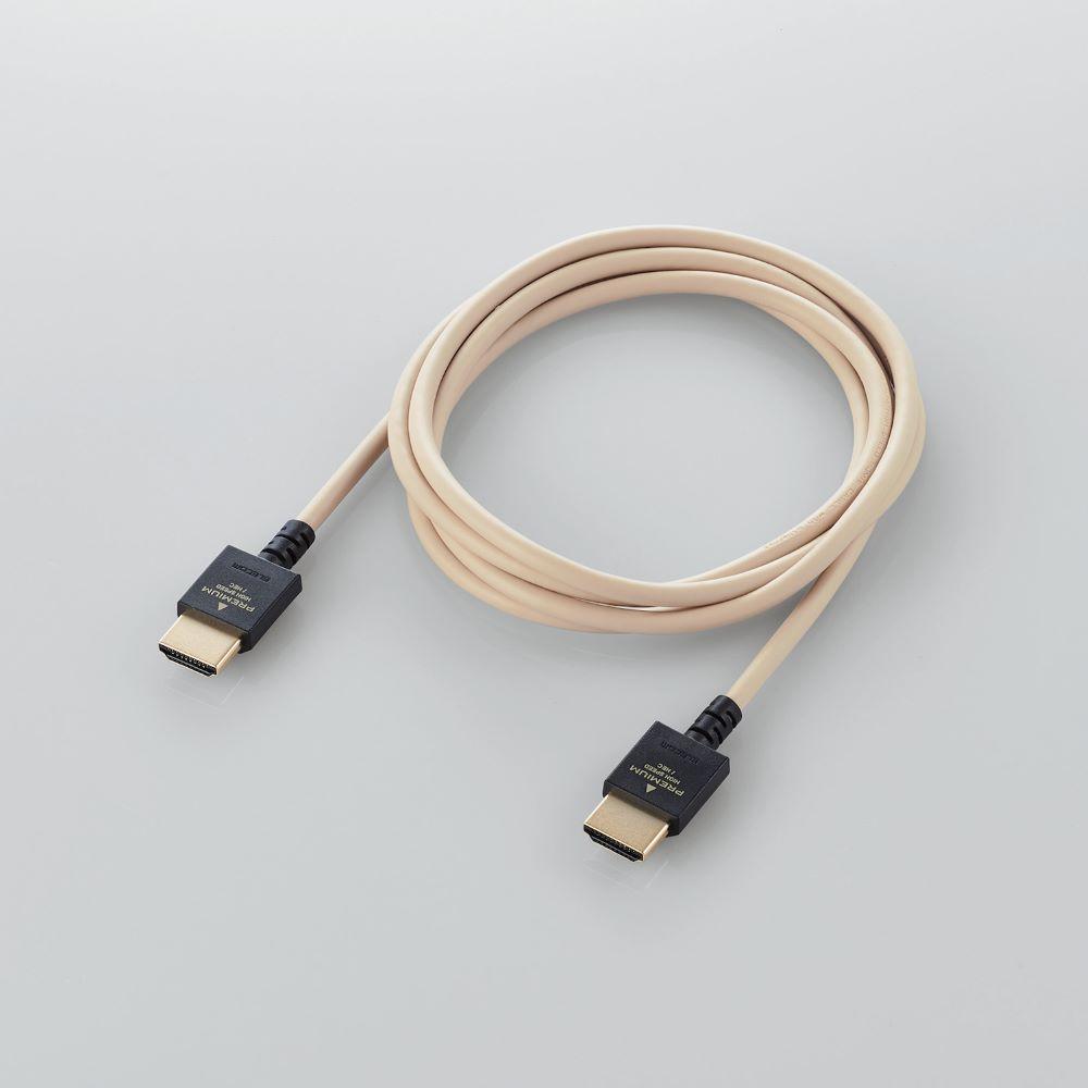 画像1: エレコム、インテリアに溶け込むカラーリングを採用した4K対応のHDMIケーブルを発売