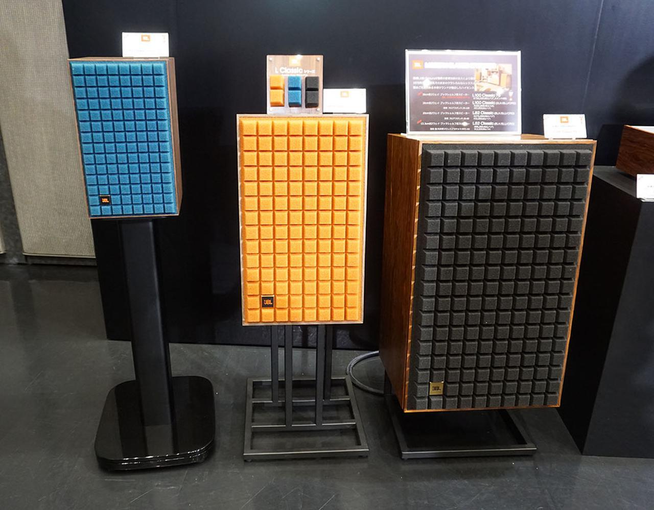 画像: 3台並んだL Classicシリーズ左端が新製品「L52 Classic」
