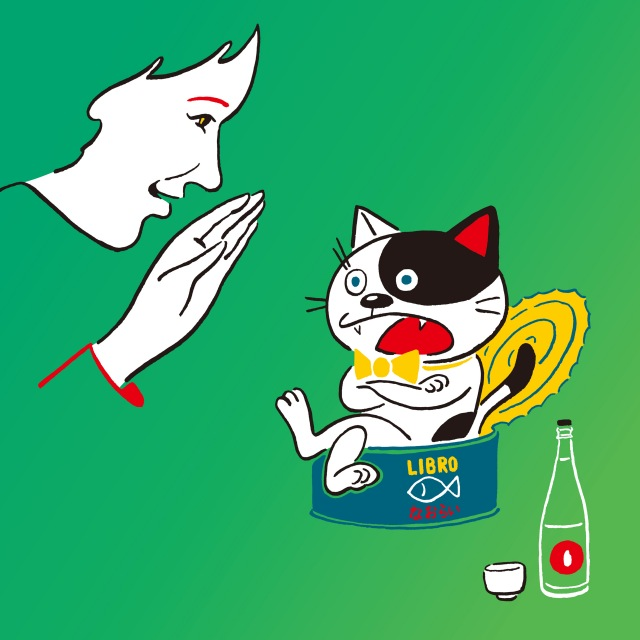 画像: なおらい / LIBRO on OTOTOY Music Store
