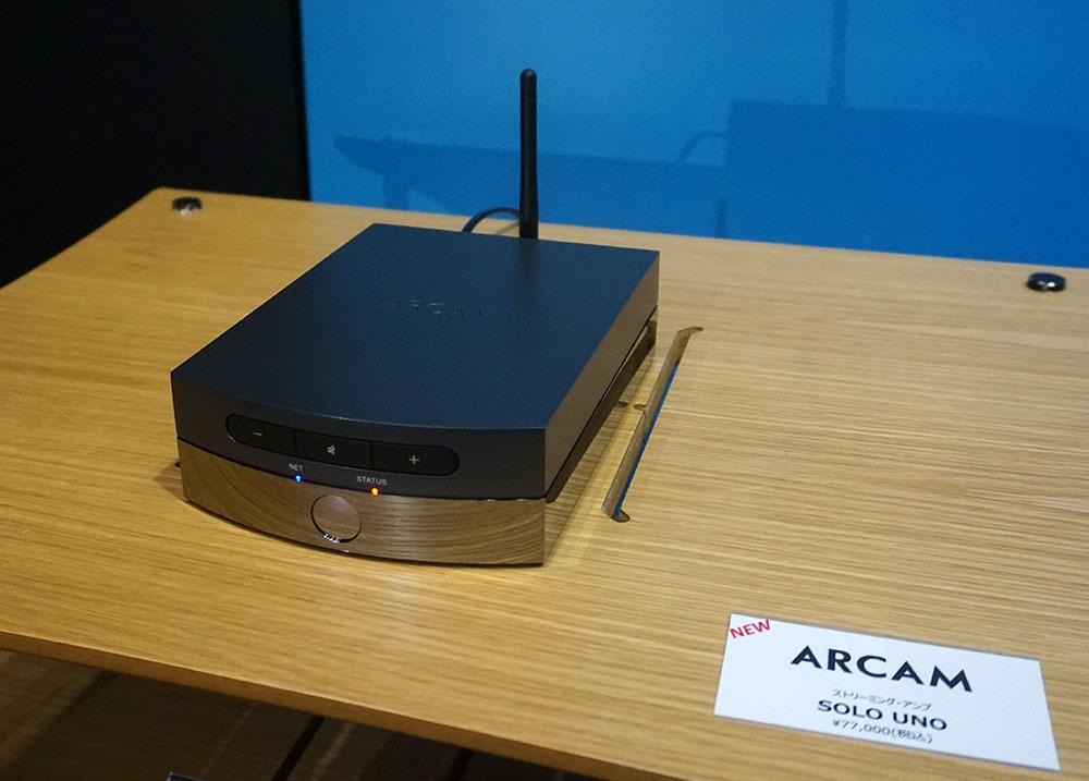 画像1: 英国「ARCAM」が日本再デビュー。ストリーミングプレーヤー「SOLO UNO」やプリメインアンプ「SA30」「SA20」など4モデルをラインナップ