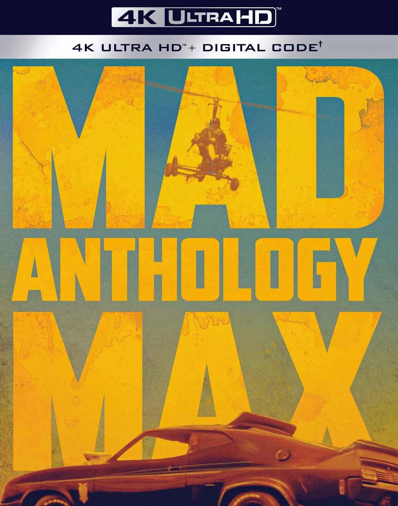 画像6: 【 UPDATE】4Kマッドマックス『マッドマックス2』『マッドマックス/サンダードーム』【海外盤Blu-ray発売情報】