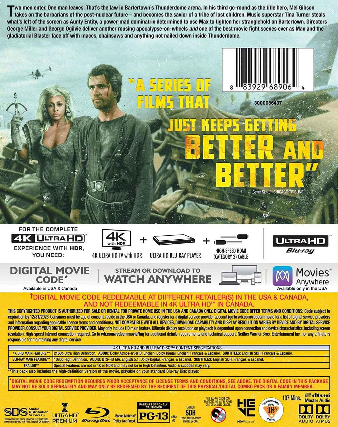 画像5: 【 UPDATE】4Kマッドマックス『マッドマックス2』『マッドマックス/サンダードーム』【海外盤Blu-ray発売情報】