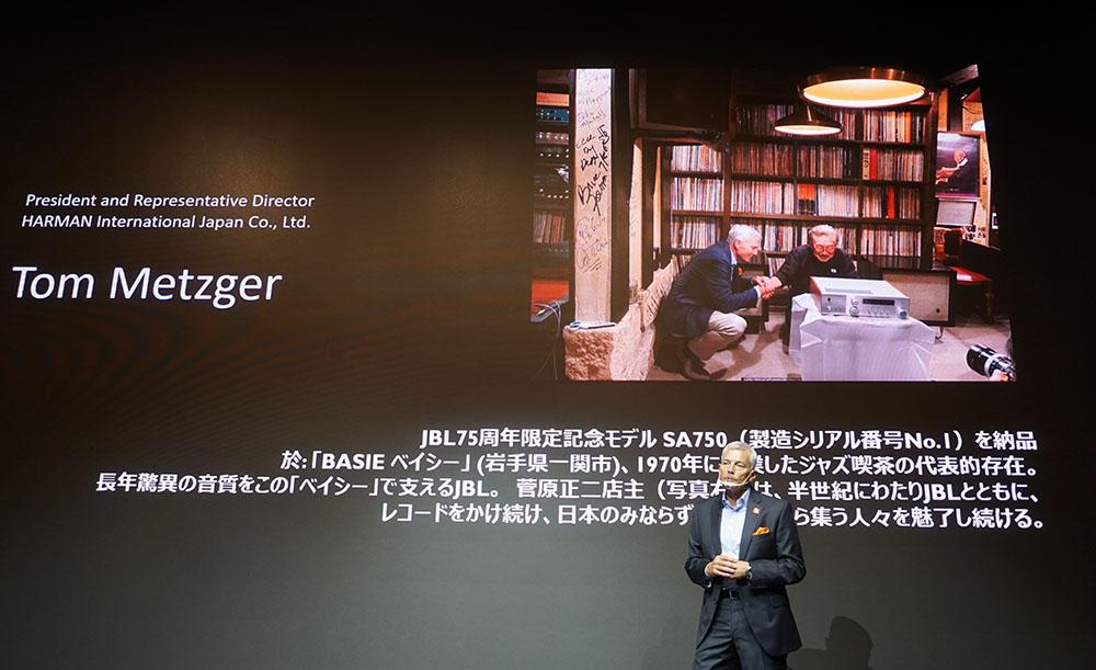 画像: ハーマンインターナショナルジャパンPresident and Representative Directorのトム・メッツガー氏