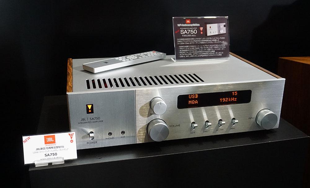 画像: JBLのプリメインアンプ「SA750」