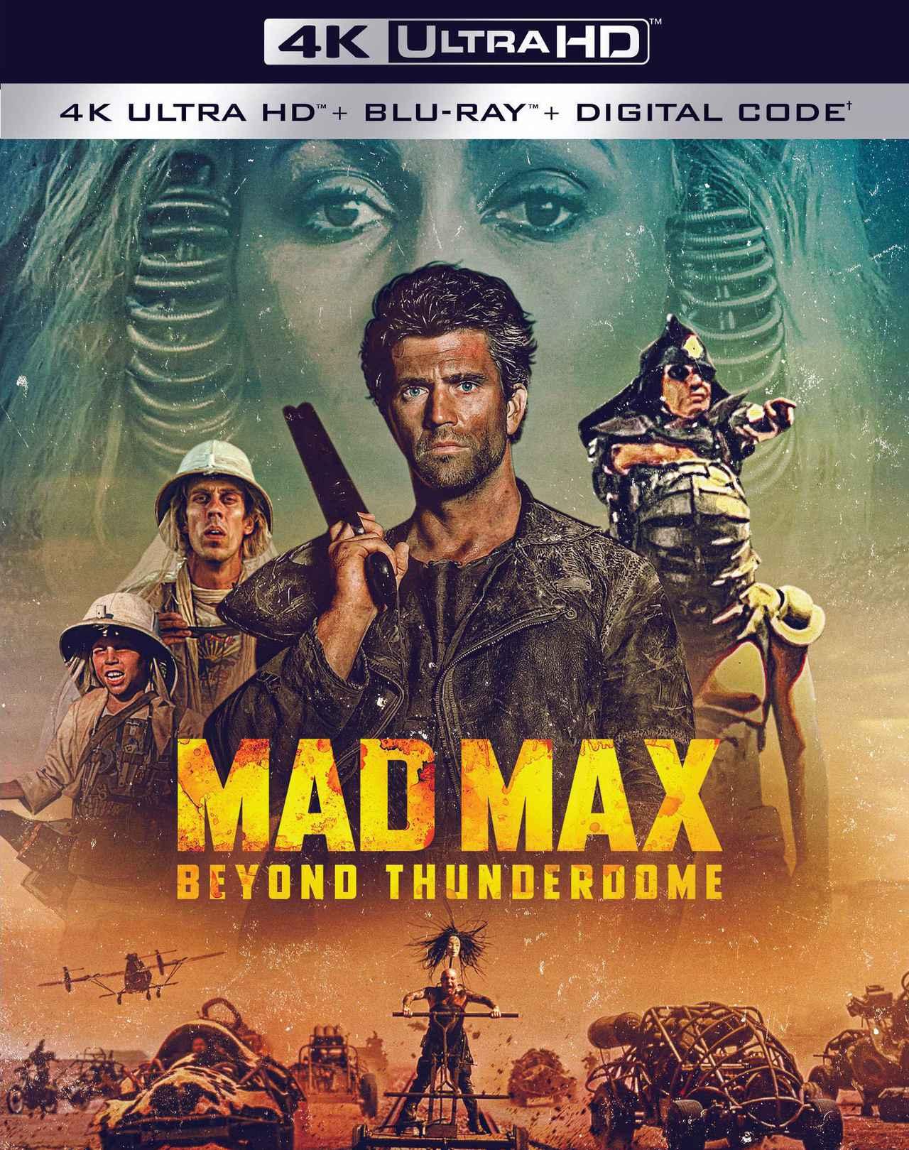 画像4: 【 UPDATE】4Kマッドマックス『マッドマックス2』『マッドマックス/サンダードーム』【海外盤Blu-ray発売情報】