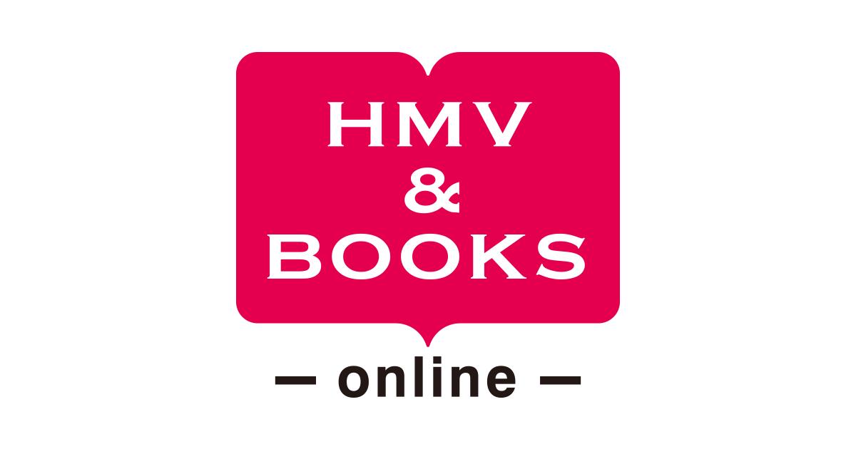 画像: HMV&BOOKS 特集ストア HMV&BOOKS online