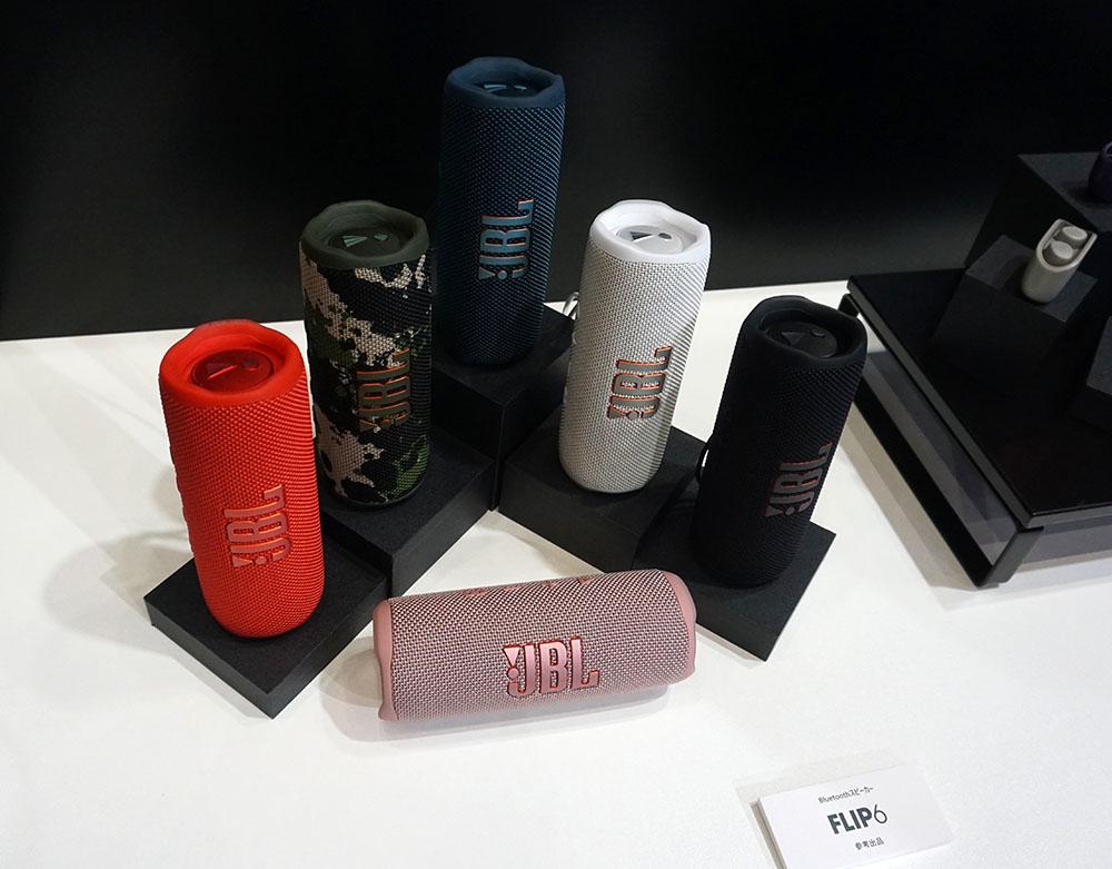 画像: Bluetoothスピーカーの人気モデルFLIPにも新製品が登場予定