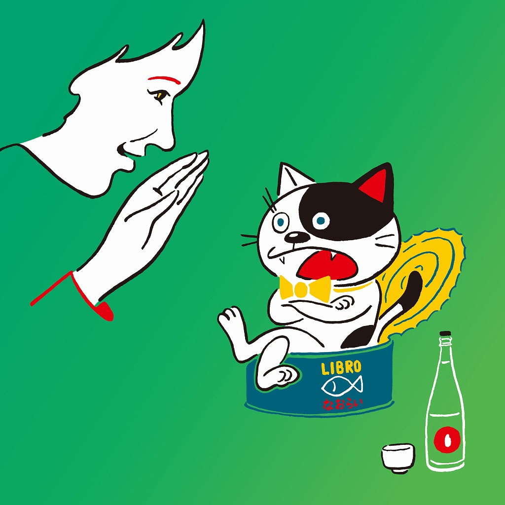 画像: なおらい / LIBRO