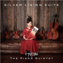 画像: Silver Lining Suite - ハイレゾ音源配信サイト【e-onkyo music】