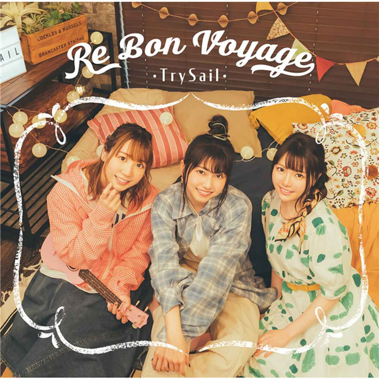 画像: Re Bon Voyage / TrySail