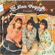画像: Re Bon Voyage - ハイレゾ音源配信サイト【e-onkyo music】