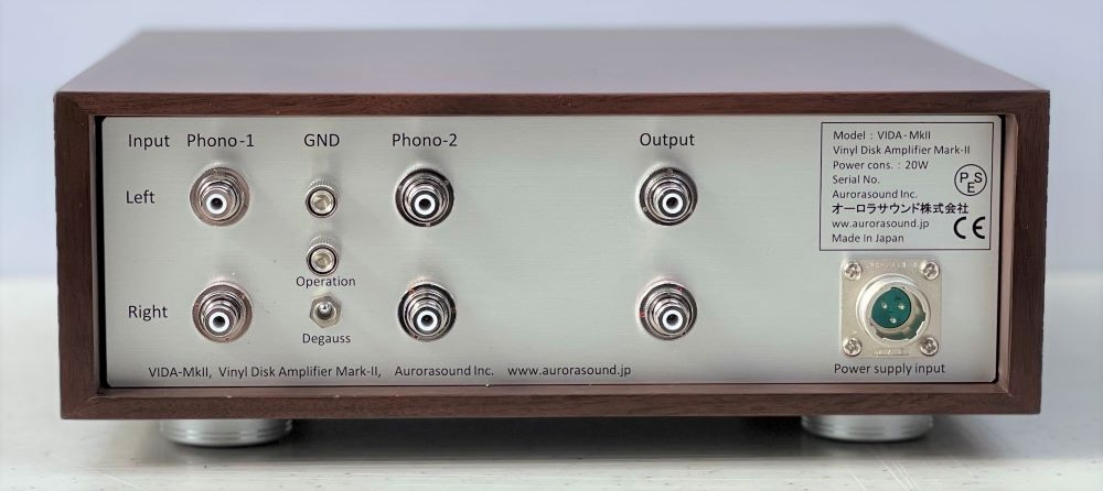 画像2: オーロラサウンド、世界中で人気を博したフォノイコライザーアンプを改良・進化させた「VIDA Mk II」を10月10日に発売