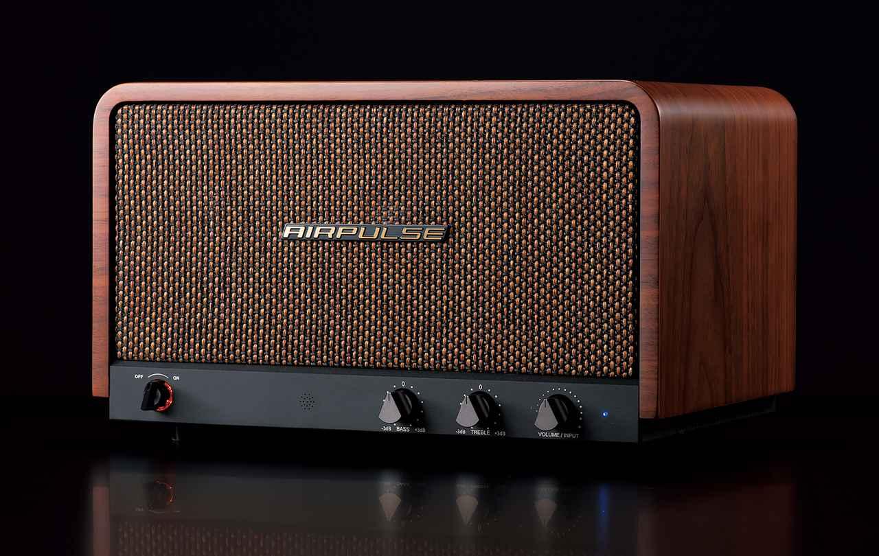 画像: P100X 古いラジオをイメージしたという外観に最新技術を詰め込んだBluetoothスピーカー。RCAアナログ音声入力も備える。実勢価格は8万9,000円前後