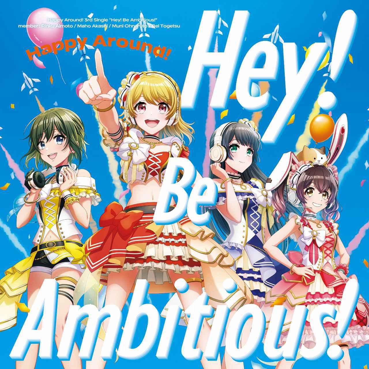 画像: Hey! Be Ambitious! / Happy Around!