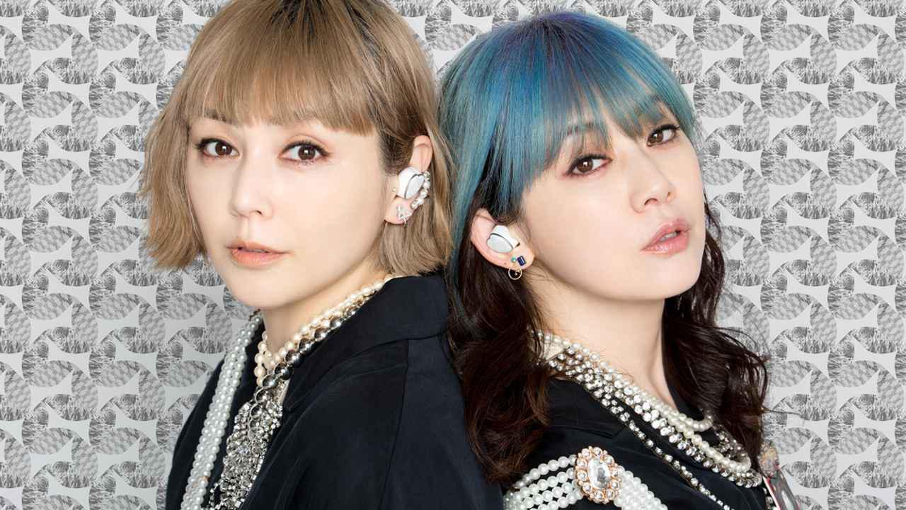 画像3: AVIOT、耳元を美しく飾る完全ワイヤレスイヤホン「TE-D01r」を11月に発売。タイアップアーティストは「PUFFY」