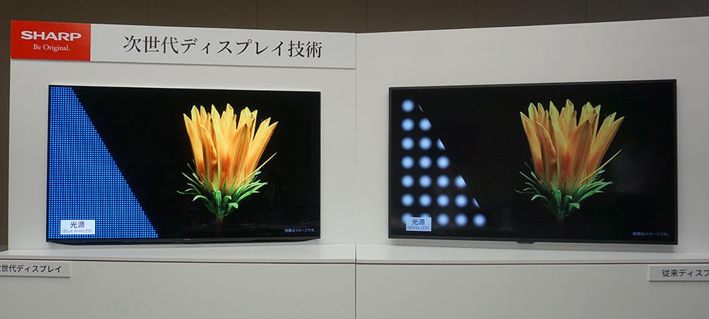 画像: 取材では、「第127期定時株主総会」で展示された「mini LED 次世代ディスプレイ」そのものをチェックさせてもらった。右の従来モデルとの違いは一目瞭然