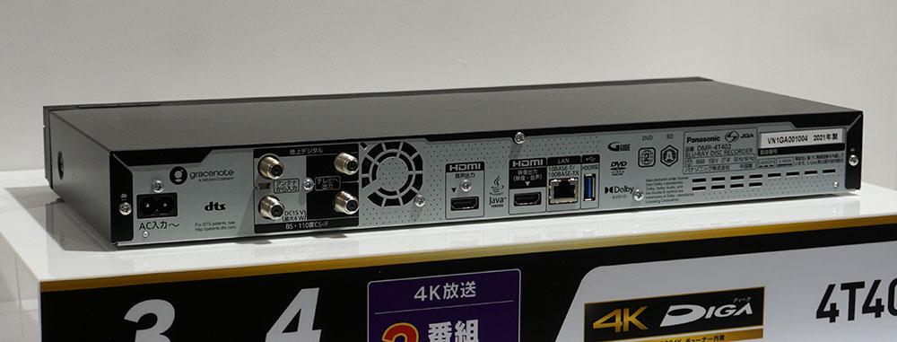 画像: 4TシリーズにはHDMI出力が2系統搭載されており、絵と音の分離出力にも対応する。4Wと4SシリーズはHDMI出力が1系統のみとなる