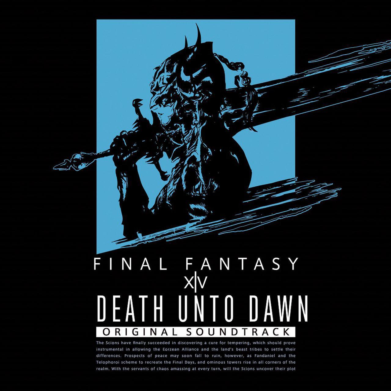 画像: DEATH UNTO DAWN: FINAL FANTASY XIV Original Soundtrack / 祖堅 正慶