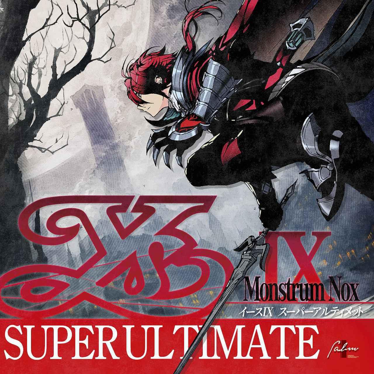 画像: Ys IX SUPER ULTIMATE / Falcom Sound Team jdk