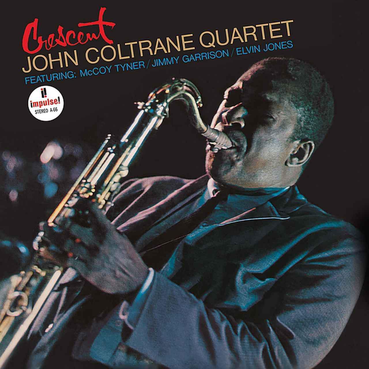 画像: Crescent / John Coltrane Quartet