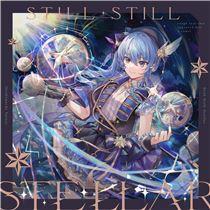 画像: Still Still Stellar - ハイレゾ音源配信サイト【e-onkyo music】