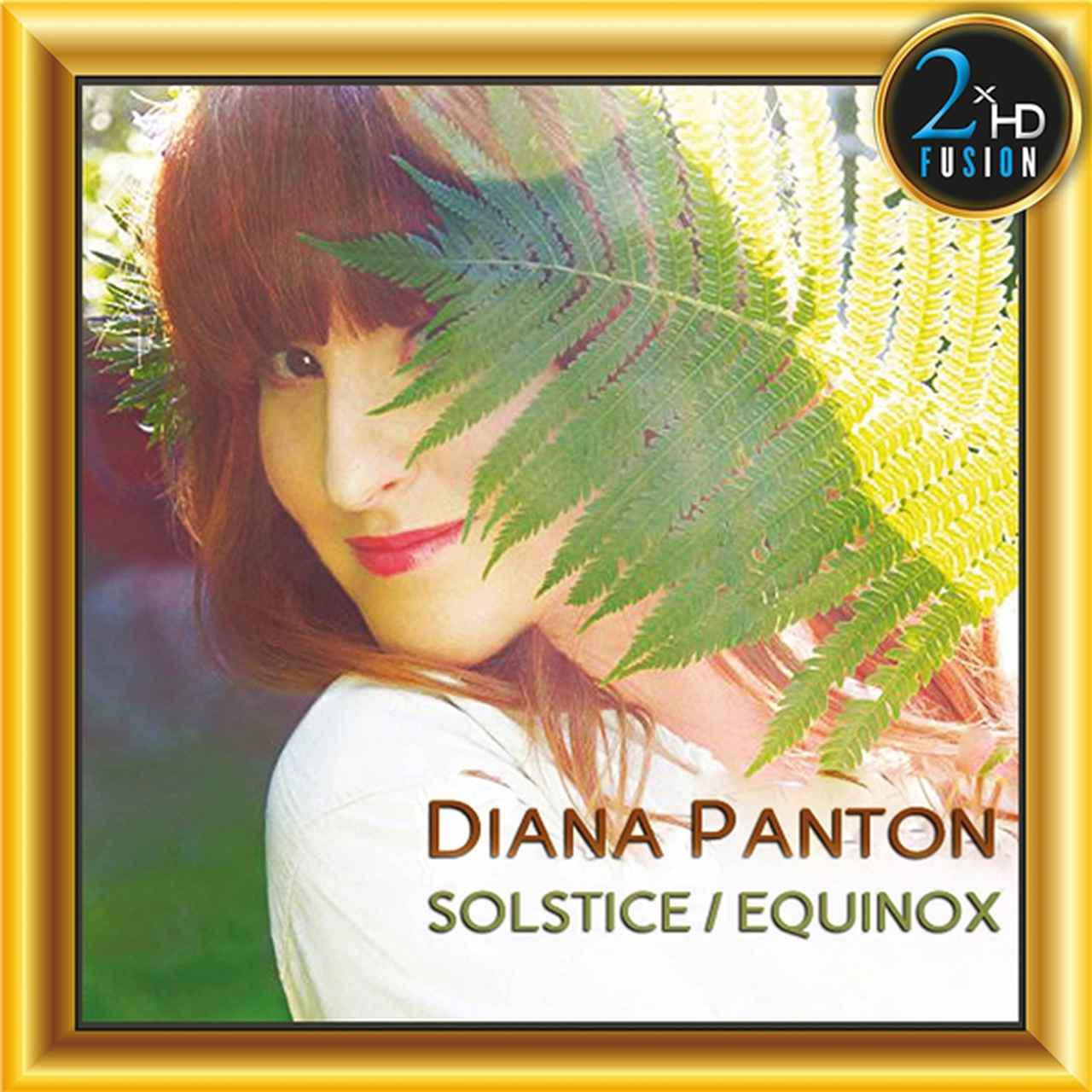 画像: Diana Panton, Solstice-equinox / Diana Panton