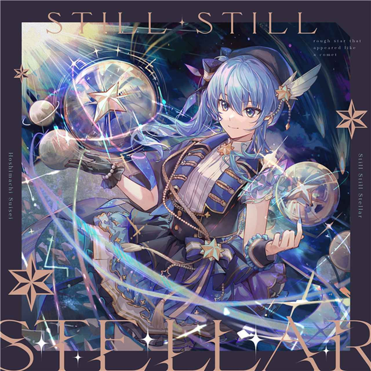画像: Still Still Stellar / 星街すいせい